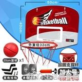 免打孔籃球架家用壁掛式球框兒童投籃架玩具懸掛式籃筐男女寶寶 NMS生活樂事館