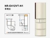 Panasonic 國際牌 411L五門日本進口變頻冰箱 【NR-E412VT-N1】香檳金