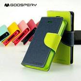 【預購】HTC One M7 韓國水星經典雙色皮套 宏達電 One M7 Fancy可插卡可立 磁扣保護套 保護殼