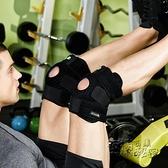 運動護膝健身跑步半月板損傷男女運動裝備登山籃球羽毛球膝蓋護具 雙十二全館免運