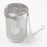 304不銹鋼茶濾茶漏茶葉過濾網泡茶器【聚寶屋】