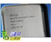 [玉山最低比價網 裸裝] Intel 奔騰雙核g2010 散片CPU LGA 1155 22納米全新正式版 $2798