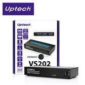 【Uptech 登昌恆】VS202 2-Port VGA 螢幕分配器