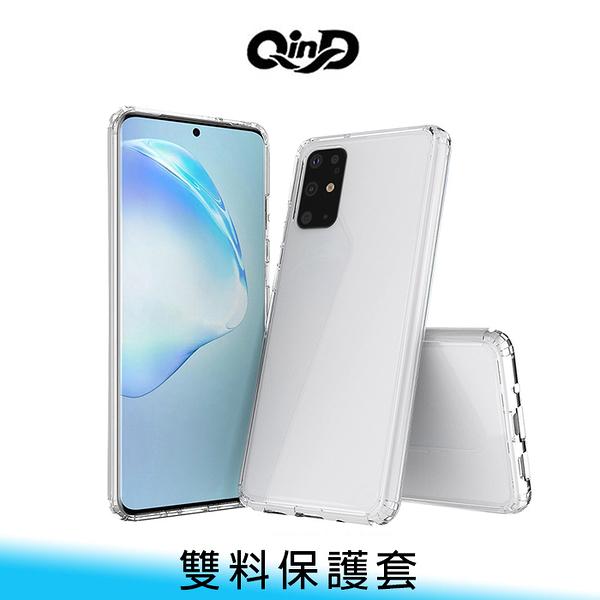 【妃航】QinD 三星 S20/20+/20 Ultra 雙料保護套 透明/防摔 保護殼/透明殼/手機殼 送贈品
