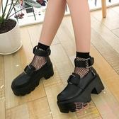 大頭娃娃鞋百搭厚底日系淺口鞋lolita軟妹鞋【聚可愛】