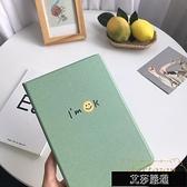 平板保護套簡約ipad mini5保護套pro平板4/3防摔殼air2殼【全館免運】