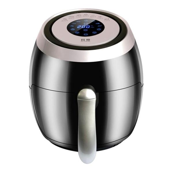 空氣炸鍋 110V空氣炸鍋家用多功能無油大容量電炸鍋智能觸摸薯條機 莎拉嘿幼