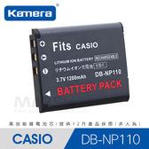 【marsfun火星樂】Kamera 佳美能 NP110(NP160) 數位相機電池 充電電池 Casio EX-Z2000 相機電池 鋰電池