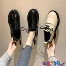 皮鞋 英倫風小皮鞋女2021秋季新款學生百搭日系平底單鞋子黑色復古女鞋 618狂歡