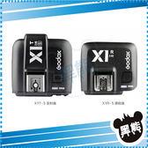 黑熊館 神牛 GODOX X1T-S +X1R-S TX TTL引閃器 觸發器 for Sony 套裝組