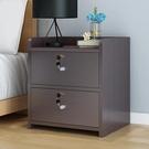 秒殺價床頭櫃簡易床頭櫃簡約現代儲物櫃50元以內臥室帶鎖床頭收納櫃經濟型 LX童趣屋