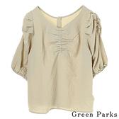 「Summer」2way特色花苞袖設計上衣 - Green Parks