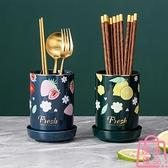 陶瓷筷子筒北歐筷籠家用廚房瀝水餐具收納【匯美優品】