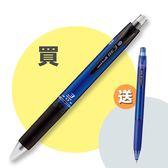 三菱按鍵摩樂筆UNI 新品URE3 500 05 3 色筆管藍桿~文具e 指通~量販