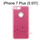 雙子星壓紋保護殼 [星空] 桃 iPhone 7 Plus / 8 Plus (5.5吋)【三麗鷗正版授權】