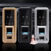 智慧?? 玻璃門指紋鎖密碼智慧鎖單雙門辦公室電子門鎖密碼鎖平移門免開孔 3色T