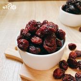 好食光 蔓越莓果乾(115g)