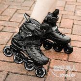 成年專業旱冰平花滑鞋LVV1809【極致男人】