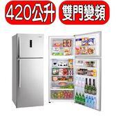 TATUNG大同【TR-B420VHW-S】420公升雙門變頻冰箱