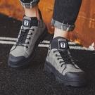 男鞋秋季高筒潮鞋男士馬丁靴新款休閒學生短靴子韓版潮流百搭