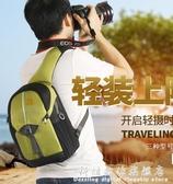 單反相機包數碼專業單肩斜挎便攜小男女佳能微單三角休閒攝影背包 科炫數位