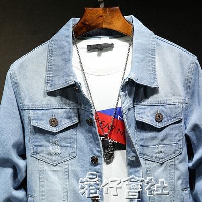 新款牛仔外套男新款淺藍色牛仔衣男潮流修身牛仔夾克男春秋 (新品)