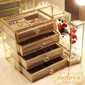 金色玻璃首飾收納盒抽拉式公主飾品整理架【繁星小鎮】