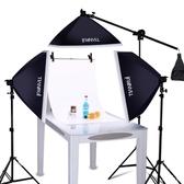 天銳單燈三燈背景架套裝柔光箱拍攝攝影器材道具 攝影棚套裝 3C公社