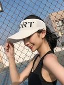 戶外運動跑步太陽帽女夏百搭防曬遮陽帽防紫外線空頂鴨舌棒球帽子 童趣屋