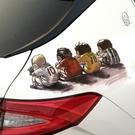 2張 汽車3D立體引擎蓋裝飾創意拉花貼紙...