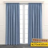 HOLA 素色仿麻雙層遮光半腰窗簾 270x165cm 藍色