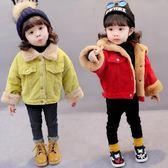 童裝女童加絨冬裝保暖兒童外套燈芯絨小童棉衣寶寶5棉服3-4歲 草莓妞妞