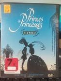 挖寶二手片-P16-086-正版DVD-動畫【王子與公主】-國法語發音(直購價)