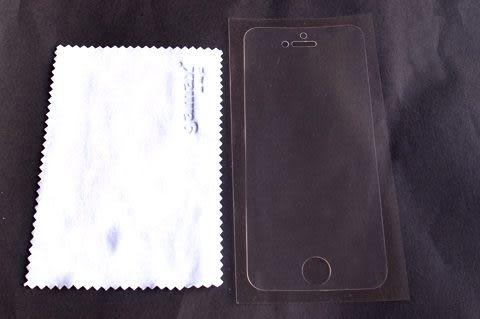 手機螢幕保護貼 Apple iPhone 5/iPhone 5S/iPhone SE 霧面 AG 抗眩光/抗炫光 抗油污