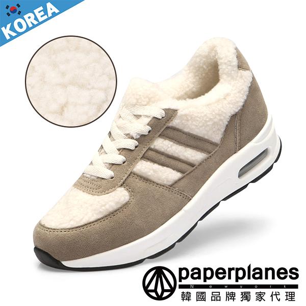 PAPERPLANES 紙飛機 正韓製 氣墊鞋 造形短筒 刷毛拼接 溫暖靴款 休閒鞋【B7901458】3色