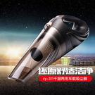 車載吸塵器12V汽車吸塵器車用家用車內多...