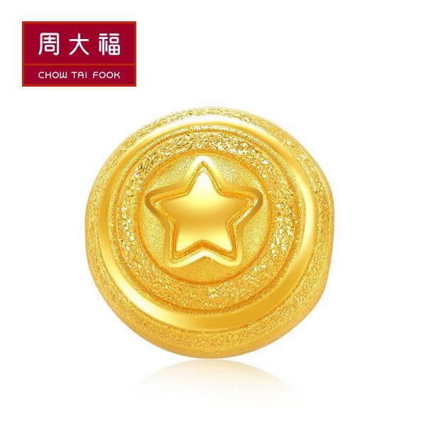 美國隊長盾牌黃金路路通串飾/串珠 周大福 漫威MARVEL系列