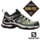 【SALOMON 法國】X ULTRA 3 GTX 女 低筒登山鞋『影黑/月球岩灰/海洋灰』411401 越野鞋.多功能鞋