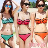 二件式泳裝 綠/桃/橘 S~L 素色亮眼兩件式鋼圈比基尼泳裝泳衣 仙仙小舖