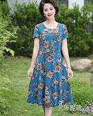 中大尺碼洋裝中老年人女夏裝短袖連身裙中長款新款媽媽裝夏季花色寬鬆裙子【全館免運】