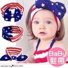 美國旗幟蝴蝶結星星條紋寶寶髮帶 兔耳朵 髮箍