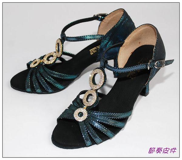~節奏皮件~☆國標舞鞋~~拉丁鞋款 緞面鑲鑽舞鞋 編號 3771 (藍亮)