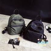 後背包 新款潮書包韓版時尚百搭牛津布藝龍雙肩包女旅行小背包 2色