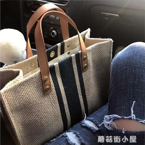 韓版女士手提公文包職業通勤條紋簡約單肩大包包大容量帆布包『蘑菇街小屋』