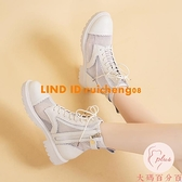 夏季女鞋透氣鏤空馬丁靴薄款低跟百搭短靴漁網涼靴【大碼百分百】