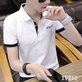 中大尺碼POLO衫 韓版t恤男V領潮保羅衫翻領半袖加男裝衣服 LJ3008【艾菲爾女王】