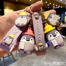 【榮耀3C】鑰匙掛件 網紅日系小企鵝書包掛件公仔動物女汽車鑰匙扣鍊學生玩偶掛飾