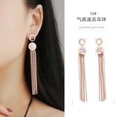 百搭氣質韓國個性長款流蘇簡約時尚耳釘耳墜耳飾