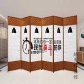 4扇屏風隔斷客廳裝飾玄關牆簡易折疊實木移動折屏時尚辦公室簡約現代CY 酷男精品館