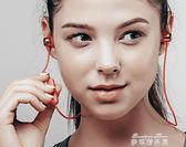 I39運動藍芽耳機無線跑步雙耳耳塞式入耳式頭戴掛耳   麥琪精品屋